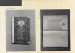 GFA 11/530601-530602: Urkunden aus Bauarchiv des Klosterguts Paradies