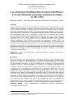 gfa_31_9-0001.pdf