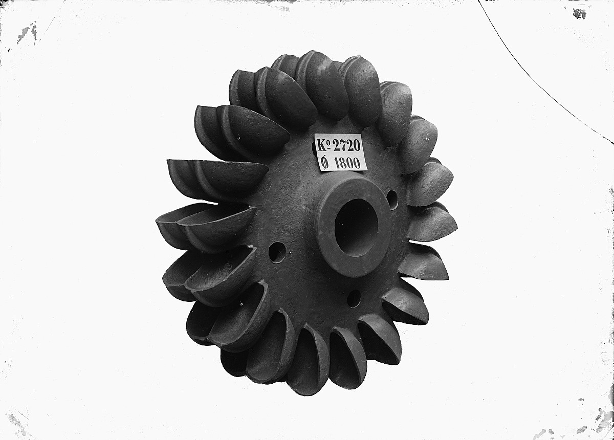 GFA 16/1258: Pelton wheel Yuzawa, Japan