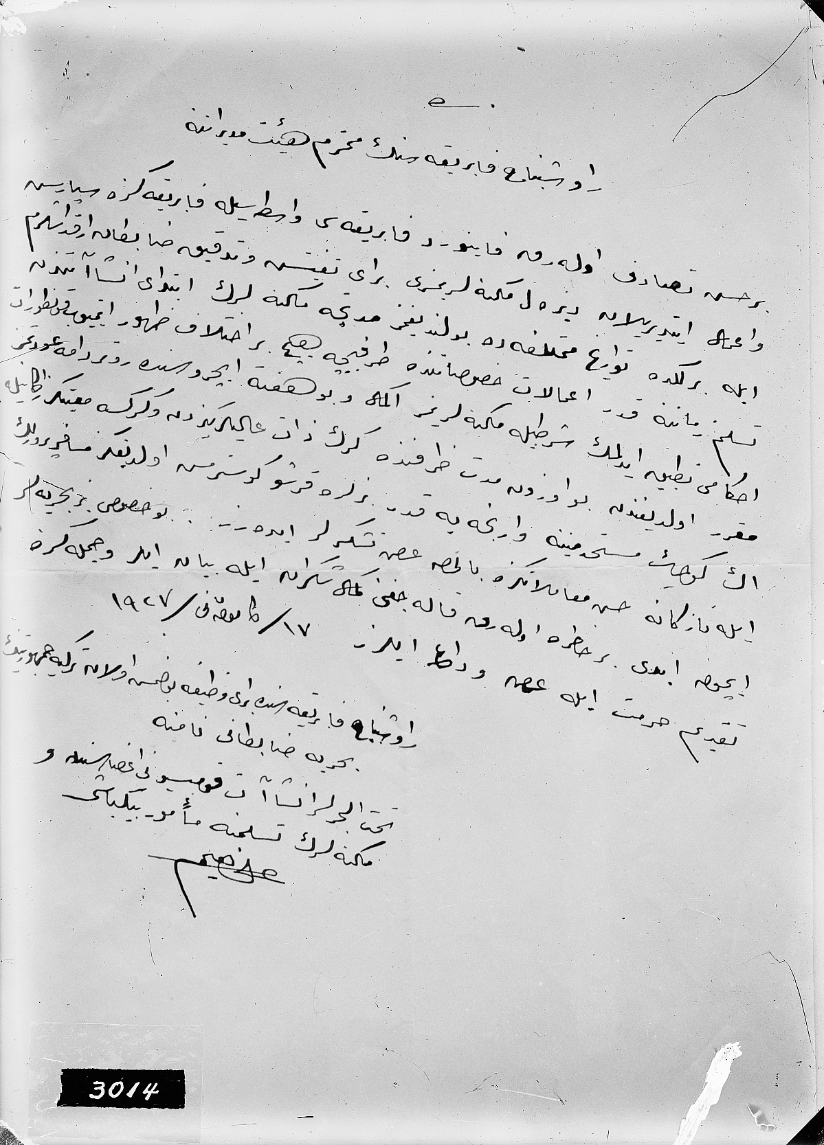 GFA 16/15167: Acceptance committee of the turkish navy, letter from Major Ali Naim