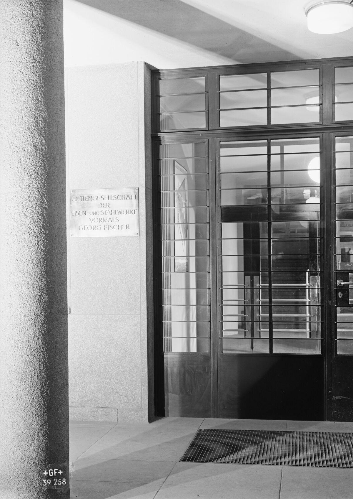 GFA 16/39258: Entrance administration building, Mühlental