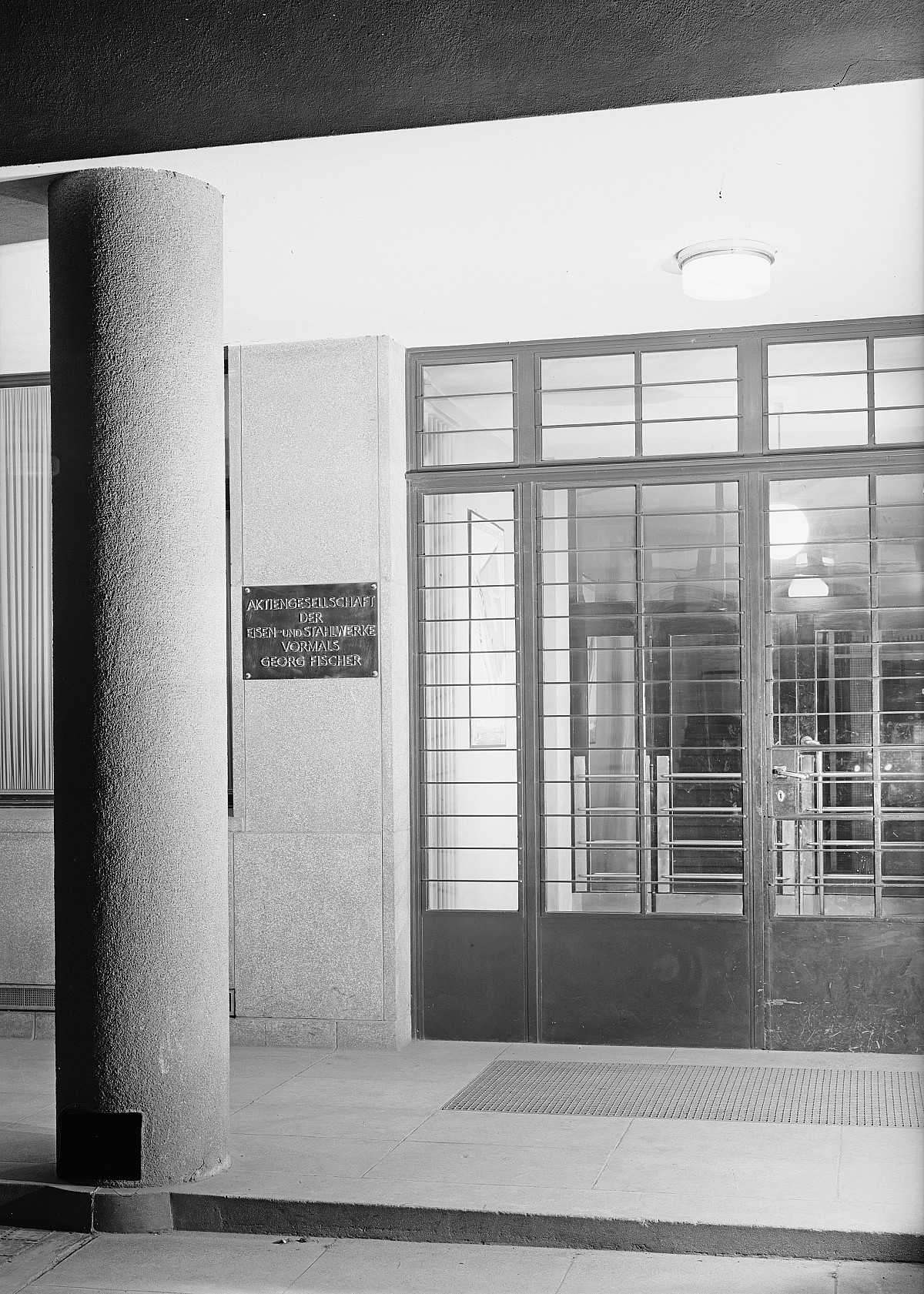 GFA 16/39259: Entrance administration building, Mühlental