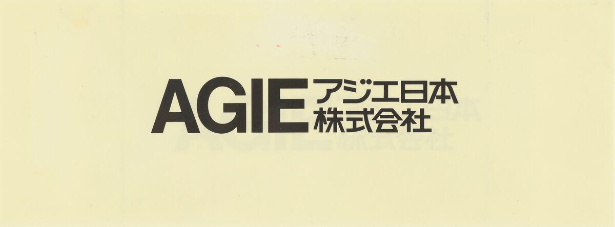 GFA 42/100153: LOGO AGIE NIPPON